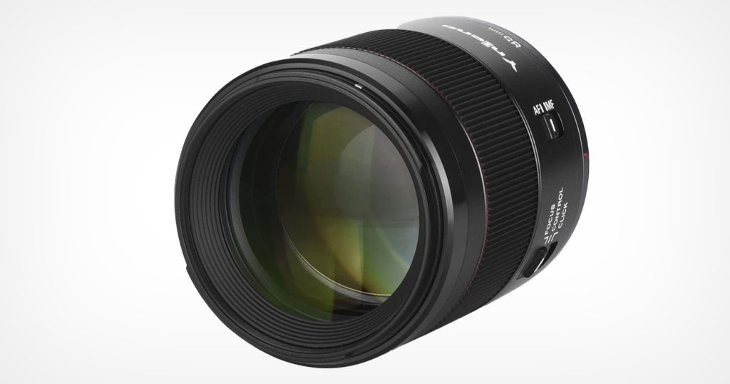 Yongnuo Unveils the YN 85mm f/1.8R DF DSN Lens for Canon RF