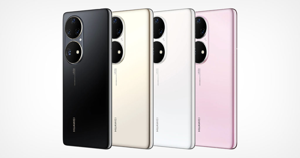 Huawei Unveils the P50: Huge 50MP Camera Bumps, Improved Tech