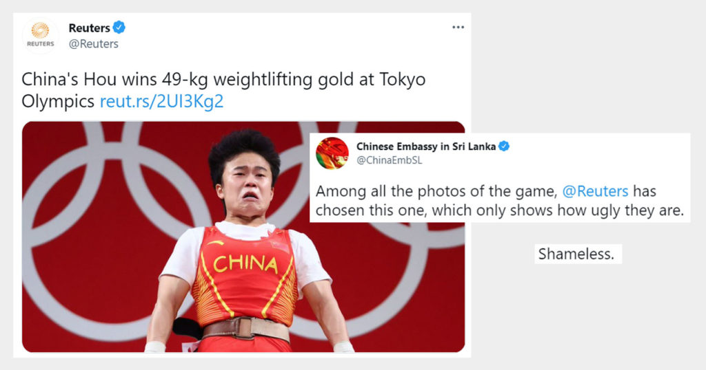 China Furious at Reuters for 'Ugly' Pic of Weightlifting Gold Medalist