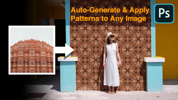 Auto-Generate Patterns in Photoshop to Spice Up Any Photograph (VIDEO)